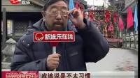 """大雪""""突袭"""":演员遭殃 导演崩溃"""