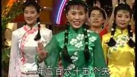 除夕三喜 春节晚会现场版