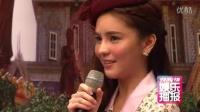 泰国人气女星Aom现场广州 将担任导游推荐泰国旅游