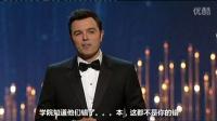 第85届奥斯卡颁奖礼 主持人调侃《逃离黑德兰》