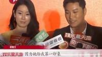 <凤凰牡丹>登陆荧屏 谭耀文大赞李泰兰演技