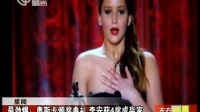 奥斯卡颁奖典礼 李安获4奖成赢家