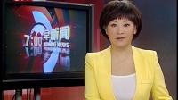 湖北小学踩踏事件:副市长道歉 8人被免