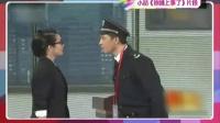 """""""男人婆""""秦海璐撒娇"""