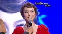 2010年第29届香港电影金像奖颁奖典礼