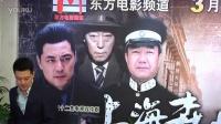 """王学兵精彩诠释""""侠盗"""" 首度开腔回应新恋情 130312"""