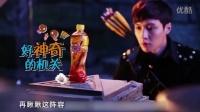 李易峰杨洋共破不和传闻 搭档张艺兴合拍康师傅广告片 160128