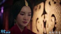 《秦时明月》54集预告片