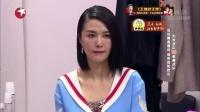 中国之星 160130