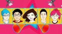 女团BADKIZ助阵中韩跨国演艺平台 打造跨国影视文化交流 160201
