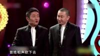 苗阜 王声节目被毙 岳云鹏确定再上春晚舞台 160203