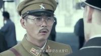 《我是赵传奇》探测仪探查出监听设备