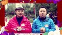重庆卫视2016年春节联欢晚会全程回顾
