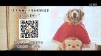 《造物集II》12集 新春暖胃姜枣膏