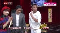 北京人艺班年再聚首(下)