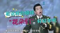 李双江等艺术家再获殊荣 被授予全国校园艺术爱心大使称号 160204