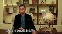 丝绸秘密中国严守千年
