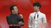 杨洋春晚节目曝光 与佟铁鑫演唱《父子》 160204