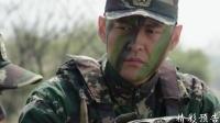 《特种兵之霹雳火》44集预告片