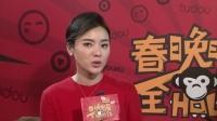 优酷全娱乐独家专访陈思思 创意歌舞展现万花筒超惊艳 160207