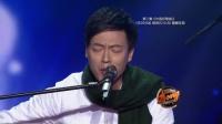 《画》 树子 中国好歌曲 160212