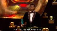 BAFTA英国电影学院奖颁奖典礼全程回顾