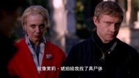 神探夏洛克-3卷福揭秘悬案真相