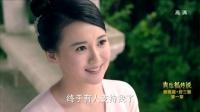 《青丘狐传说》蒋劲夫(饰柳长言)07集CUT