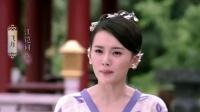 《青丘狐》唯美剧照 江铠同被虐令人心疼 160217