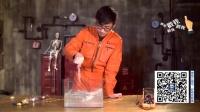 《逗比实验室》:实测!体验水中触电的感觉