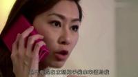 《鬼同你OT》山寨手机存隐患 姜蓉通话惨触电
