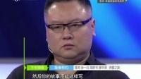 管虎 张一白 高群书 滕华涛 奔爱之旅 160219