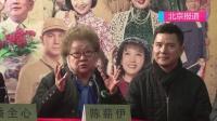 《霓虹灯下的哨兵》北京版即将上映 160224
