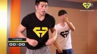 减肥瘦身-下肢训练一