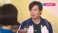 网曝陈赫张子萱上海领证 名嘴朱桢陪同 160224
