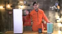 《好奇实验室》:小米空气净化器,你忽悠谁呢?
