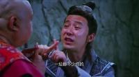 《五鼠鬧東京》25集預告片