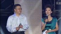 随它吧 中国传媒大学60周年校庆现场版