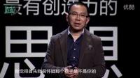 宗毅:裂变式创业,人民币选举