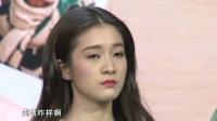 张若昀自曝上学瞄女生头撞电线杆 张雪迎称一定学好文化课考进北电 160311