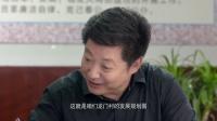 《龙门村的故事》主任向根宝展示龙门村未来规划