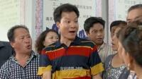 《龙门村的故事》26集预告片