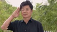 《龙门村的故事》28集预告片