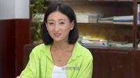 《龙门村的故事》29集预告片