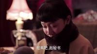 《少帅》赵四小姐与于凤至正式见面