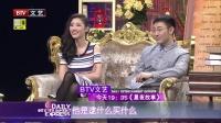 """每日文娱播报20160317侯耀华成""""败家典范""""? 高清"""