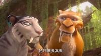 《冰川時代5:星際碰撞》最新中文預告 萌點滿滿小松鼠 誤打誤撞上太空