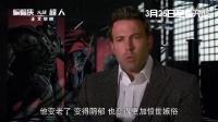 《蝙蝠俠大戰超人:正義黎明》IMAX特輯之蝙蝠俠篇