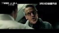 揭曉終極之戰《蝙蝠俠大戰超人:正義黎明》中國版獨家預告