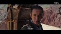 黃曉明獨挑大梁繹高僧《大唐玄奘》信念版預告片